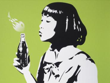 Hutch urban art gallery buy street art screenprint poster